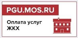 Вкладка для оплаты комуслуг