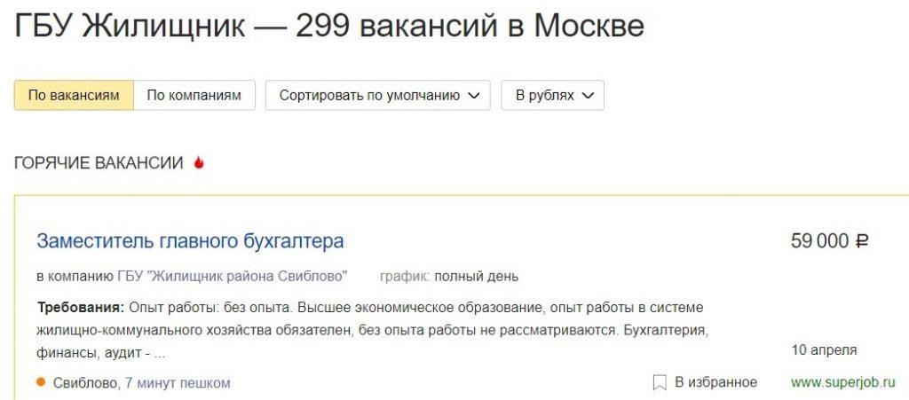 Как вариант, используйте Яндекс Работа